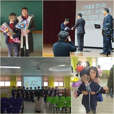 졸업식사진.jpg
