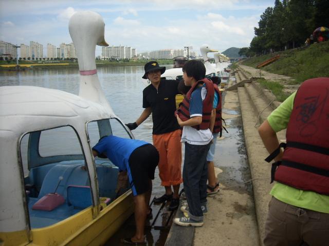 수상안전교육 및 오리배 체험1.jpg