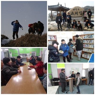 간디자치학교 2.jpg
