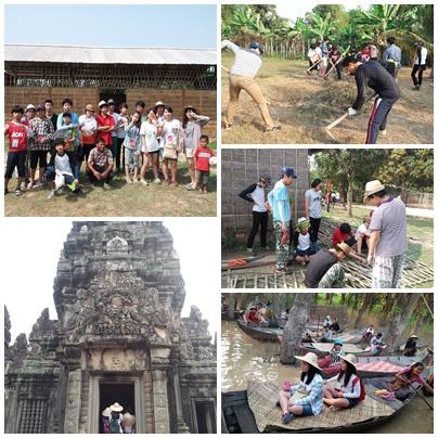 캄보디아 해외자원봉사 활동.jpg